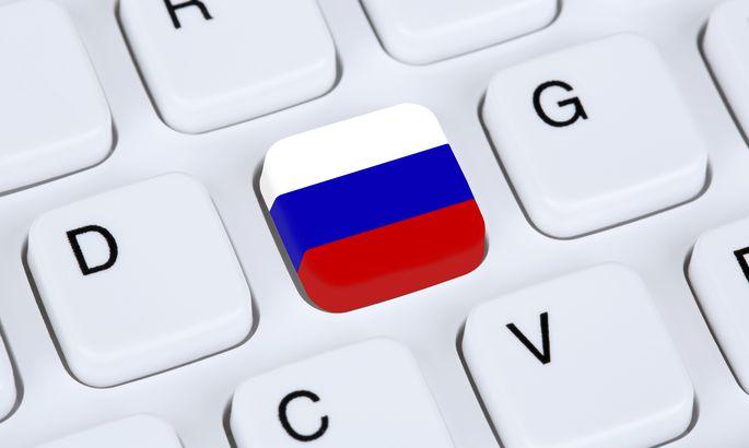 06676422b91 Venemaa plaanib luua oma autonoomse interneti :: Hinnavaatluse Foorumid